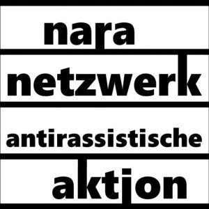 cropped-cropped-nara-Logo.jpg
