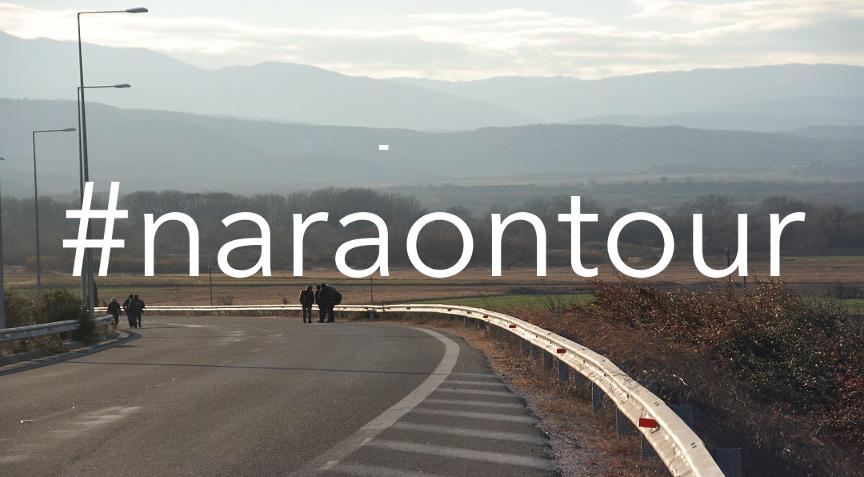 #naraontour